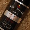 Vista Alegre 2000 Vintage