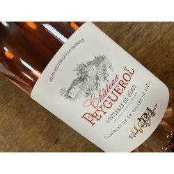 Chateau Peygerol Rosé 2016