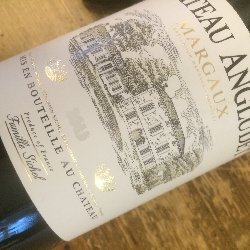 Chateau Angludet Margaux 2011 Magnum