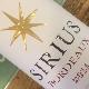 Sirius Bordeaux 2018