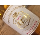 Chateau Doisy Vedrines 2013