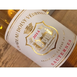 Ch. Doisy Verdrinnes 2013 Sauternes 75 c