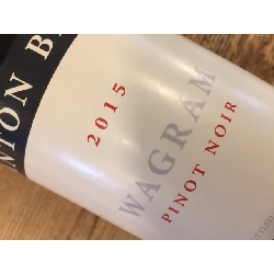 Anton Bauer Pinot Noir Wagram