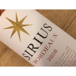 Sirius Bordeaux Rose 2017