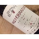 Valserrano Crianza 2016 Rioja