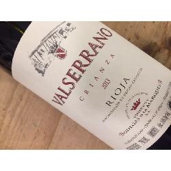 Valserrano Crianza 2013 Rioja