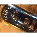 Stirk´s Aged Gin