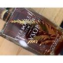 Chamarel VSOP Rum