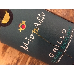 MioPasso Grillo 2016 Sicillien